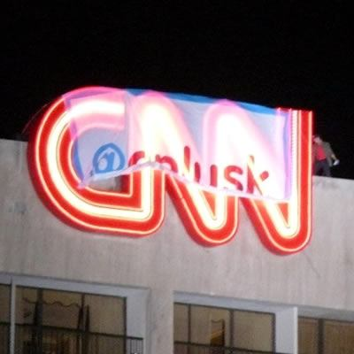 ashton kutcher pulls a prank on cnn