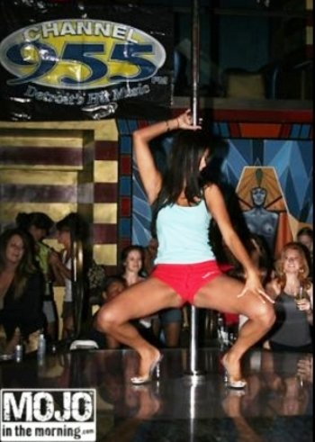 rima fakih pole dancing contest 2007