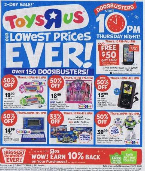 toysrus black friday sale 2010